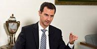Архивное фото президента Сирии Башара Асада