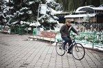 Велосипедчен шаар туругуну. Архив