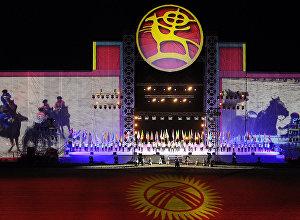 Флаги стран участниц ВИК на Всемирных играх кочевников на ипподроме в Иссык-Кульской области. Архивное фото