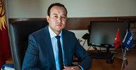 Председатель ОАО РСК Банк Азизбек Оморкулов. Архивное фото