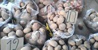 Акталбаган мээнет, арзандаган картошка