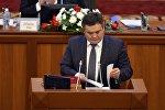 Депутат Марат Аманкулов