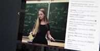 Снимок с социальной сети Instagram пользователя o_neveselaya. 17-летняя школьница из Беларуси Оксана Невеселая