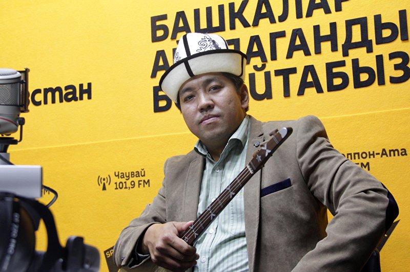 Акын-импровизатор Азамат Болгонбаев во время интервью радио Sputnik Кыргызстан