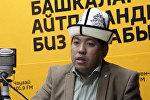 Акын-импровизатор Азамат Болгонбаев