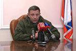 Вызов всей нашей республике – Глава ДНР Захарченко об убийстве Моторолы