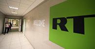 Russia Today телеканалынын логотиби, Архив
