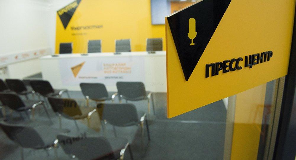 Открытие редакционного центра Sputnik Кыргызстан в Бишкеке