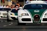 Автомобили марки Bugatti, Lamborghini и Bentley полиции Дубая, ОАЭ. Архивное фото