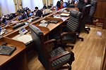 Кресла депутатов Жогорку Кенеша