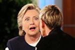 АКШнын президенттигине талапкер Хиллари Клинтондун архивдик сүрөтү