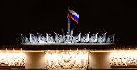 Архивное фото здания министерства обороны РФ на Фрунзенской набережной в Москве.