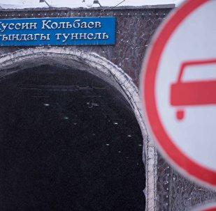Бишкек — Ош кан жолунун 129-чакырымындагы Көлбаев атындагы тоннель. Архив