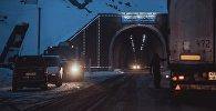 Бишкек — Ош жолунда жайгашкан Кусаин Көлбаев атындагы тоннель. Архивдик сүрөт