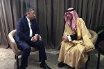 КРдин Тышкы иштер министри Эрлан Абдылдаев иш сапарынын алкагында Сауд Аравия падышачылыгынын (САП) ТИМ орун басары Юсеф Саъдун менен жолукту.