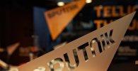 Логотип Sputnik. Архивное фото