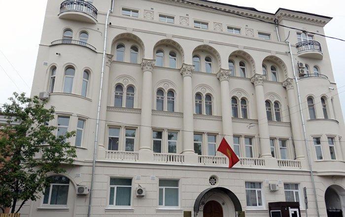 Россиядагы Кыргызстандын элчилиги. Архивдик сүрөт