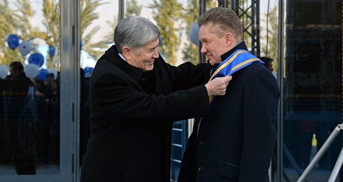Президент Алмазбек Атамбаев награждает орденом Данакер председателя правления публичного акционерного общества Газпром Алексея Миллера
