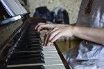 Архивное фото музыканта, который играет на пианино