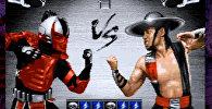 Леонид Якубович комментирует битву на Mortal Combat