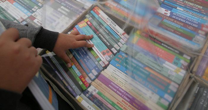 Школьные учебники. Архивное фото
