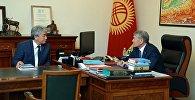 Президент Алмазбек Атамбаев маданият, маалымат жана туризм министри Түгөлбай Казаковду кабыл алды