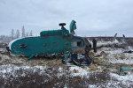 Россиянын Ямал-Ненецкий автономдуу аймагында кулаган Ми-8 тик учагы