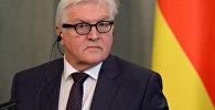 Архивное фото министра иностранных дел Германии Франк-Вальтера Штайнмайера