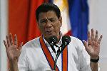 Филиппин президенти Родриго Дутертенин архивдик сүрөтү
