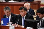 Министр финансов Адылбек Касымалиев и премьер-министр Сооронбай Жээнбеков принимает участие в расширенном заседании