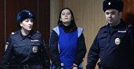 Няня Гюльчехра Бобокулова (в центре), обвиняемая в убийстве 4-летней девочки Насте Максимовой, в зале Пресненского суда Москвы