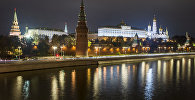 Московский Кремль и Москва река. Архивное фото