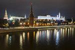 Кремль. Москва. Архив