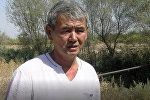 Глава села Мамажан Жаныбек Бакыев
