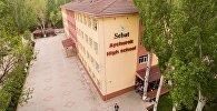 Здание женского лицея Айчурек в Бишкеке. Архивное фото