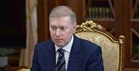Архивное фото председателя совета директоров ООО Русская платина Мусы Бажаева