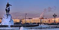 Зимний Санкт-Петербург. Архивное фото