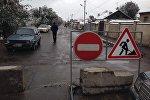 Бишкектеги Жукеев-Пудовкин көчөсү автомашиналар үчүн убактылуу жабылды