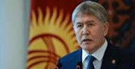 Кыргыз Республикасынын президенти Алмазбек Атамбаевдин архивдик сүрөт