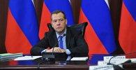 Россиянын премьер-министри Дмитрий Медведевдин архивидк сүрөтү