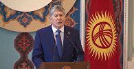 Атамбаев: поправки в Конституцию создадут рай для бизнеса