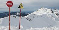Предупреждающие знаки на вершине горнолыжного курорта. Архивное фото