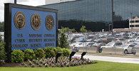 Архивное фото здания агентства национальной безопасности США в штате Мэриленд.