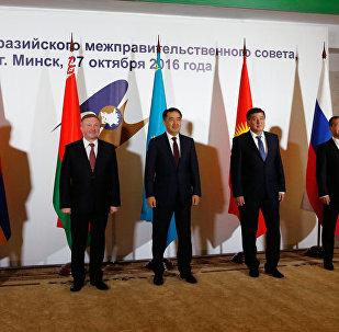Белоруссиянын Минск шаарында өткөн Евразия өкмөттөр аралык кеңеш жыйынынын катышуучулары