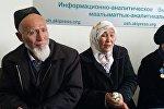 Каза болгон Майрамбек Нажиновдун туугандагы ош шаарында өткөн маалымат жыйында