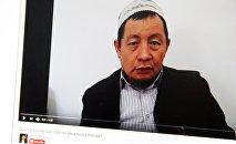 Youtube видеохостингтин Нурлан Жолдошев аттуу колдонуучунун бетинен тартылып алынган кадр. Элдик табып Ашым Зайналиев. Архивдик сүрөт