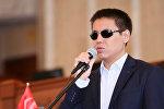 КСДП фракциясынын депутаты Дастан Бекешовдун архивдик сүрөтү