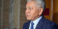 Депутат ЖК 6 созыва, лидер фракции СДПК Иса Омуркулов. Архивное фото