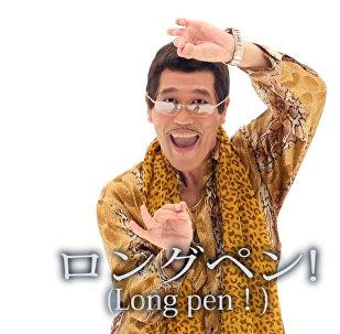 Автор Pen-Pineapple-Apple-Pen выпустил полную версию хита