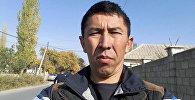 Карабак айылдык кеңешинин депутаты Дилшат Акылбеков